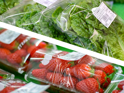 旬の野菜、果物